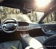 Mercedes-Benz S-Klasse 350 Bluetec Innenraum